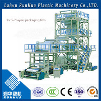 microcomputer control polythene film manufacturing machine for biodegradable plastic film