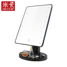 Battery Operated Cordless LED Lighted Vanity Makeup Mirrors