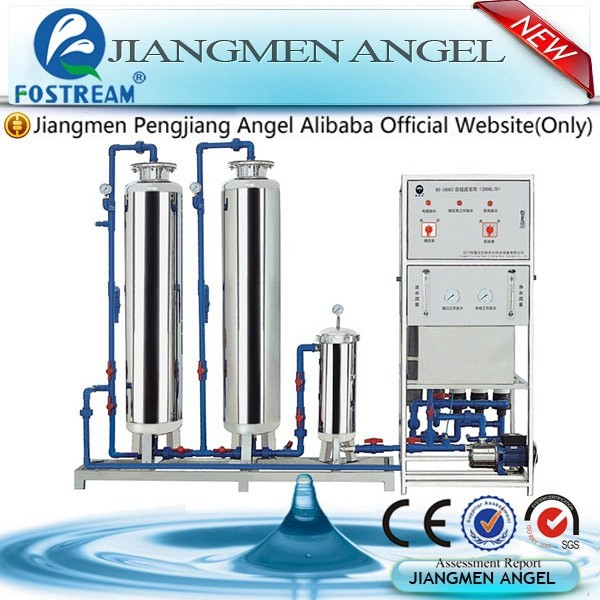 Reverse osmosis industrial water filtration machine with price