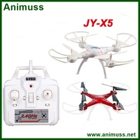 Wholesale Rc Toy Drone 2 0