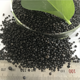 organic humic acid black urea fertilizer