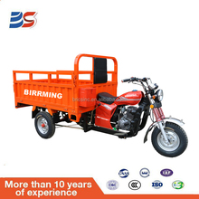China manufacturer Air /water cooled three Wheel Motorcycle front loading cargo garbage tricycle