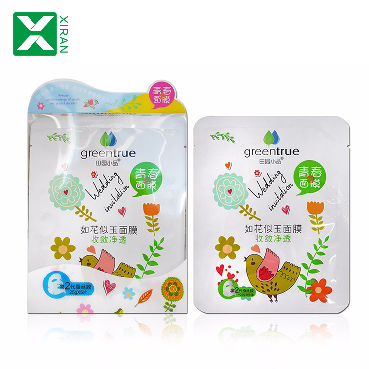 Skin Care Treatment Private Label Convergence Face Mask Moisturizing Brightening Best Cosmetic Facial Mask