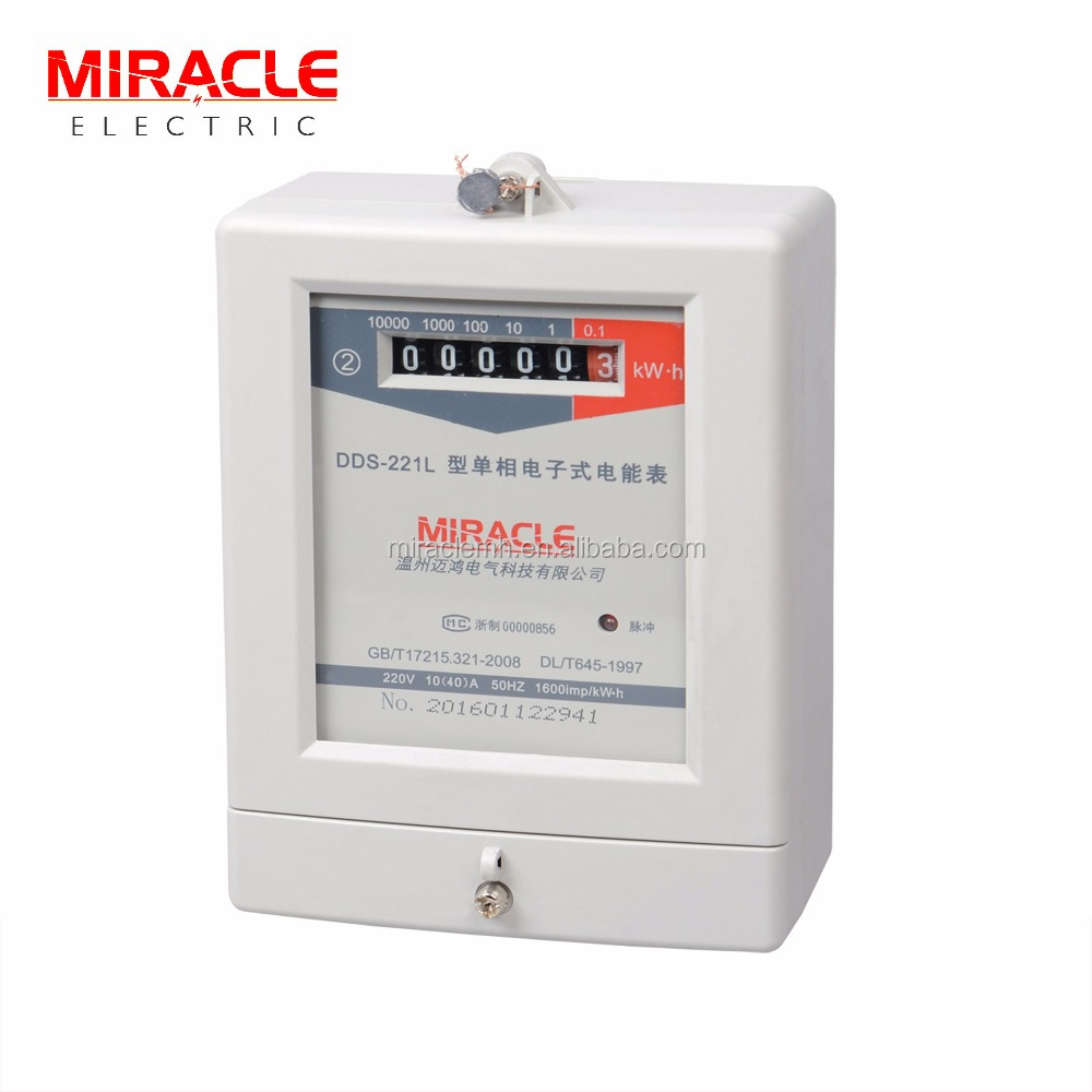 Miracle single phase kill a watt electronic energy meter for measuring electricity consumption