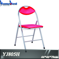 Metal Folding Chair With Padded Vinyl Seat