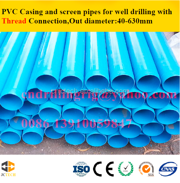 Best quality PVC casing and screen pipes for water well drilling