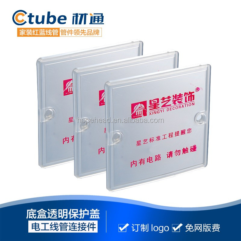 86mm x 86mm Plastic Electrical Box Cover