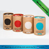 Custom printing brown kraft paper round shape box/paper tube