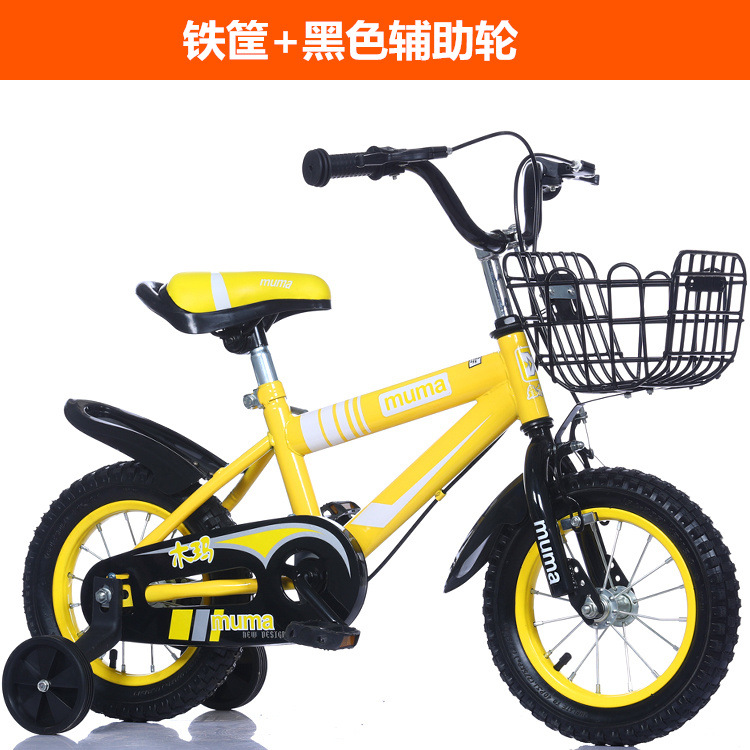 cheap freestyle bmx children bikes for sale