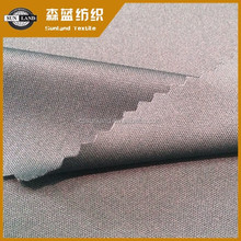 Supply 75D yarn 115gsm weft knit lining fabric for leather bags