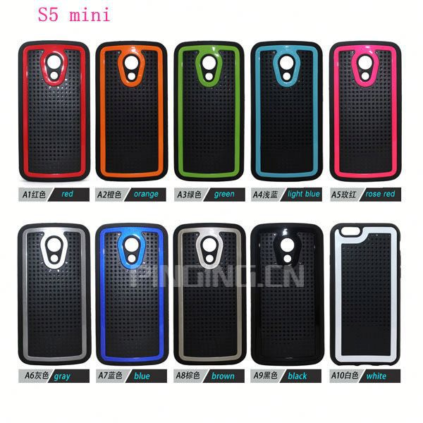 New product mesh texture phone case accessory for Samsung Galaxy S5 Mini,back cover for Samsung Galaxy S5 Mini case