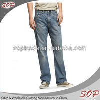 men clothing in 2013 new style fashion baggy sexy men jeans