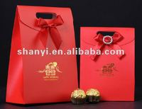 Happy Wedding Candy Bag