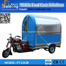 Big wheels Big service windows BBQ vending cart motorcycle mobile food truck fast food cart design