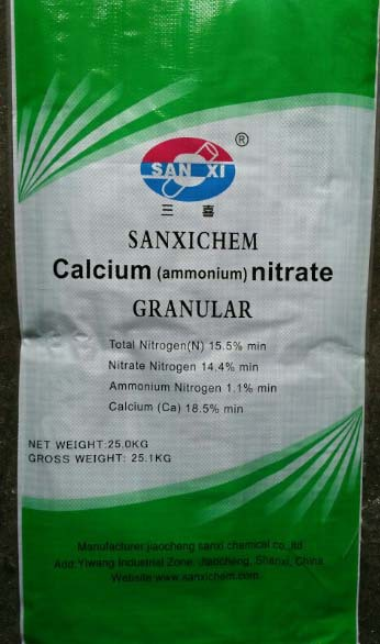 granular Calcium Ammonium Nitrate name of fertilizers