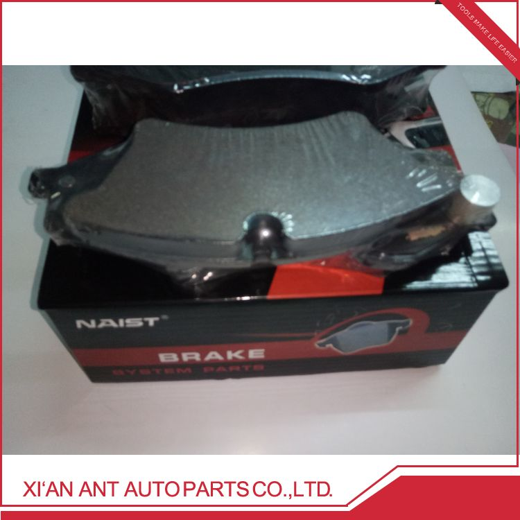 Chinese supplier disc brake pad Car Parts Break Pads D1479