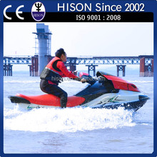 PWC factory directly Hison China manufactures jet ski