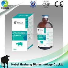 Vitamin Ad3e Injection For Poultry Veterinary Medicine