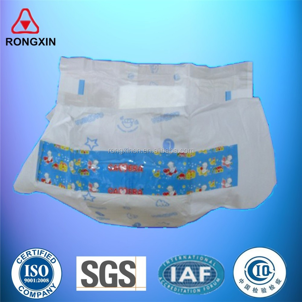 Wholesale baby items baby diapers sleepy baby diaper