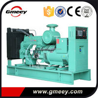 Gmeey 12kW-250kW Diesel Generator sets with ECU System Engine