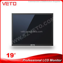 19inch wall mounted LCD industry Monitor