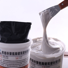 ISO9001 high quality hot sale waterproof foam glass sealant for powder coating