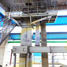 Bulk material handling equipment for coal power plant