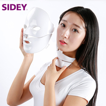 HONKON SIDEY China Manufacturer Wholesale Beauty Device Photon PDT Anti Acne Led Skin Care Mask
