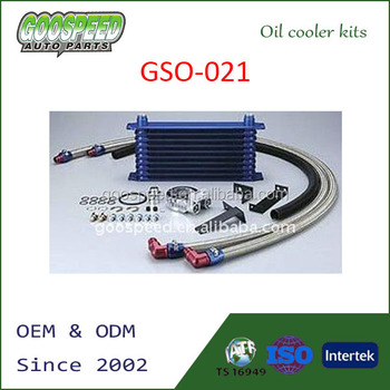 Auto Engine Oil Cooler Kits
