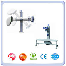 Digital Radiography X-ray machine system (DR system)
