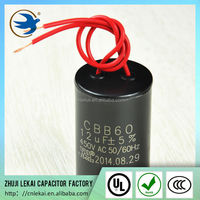 CBB60 washing machine motor capacitor