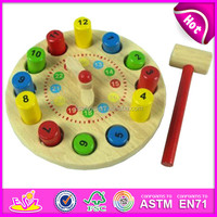 2015 Hammer Knock ball game toy for kids,wooden toy hammer game for children,diy toy wooden knocking toy for baby W11G012