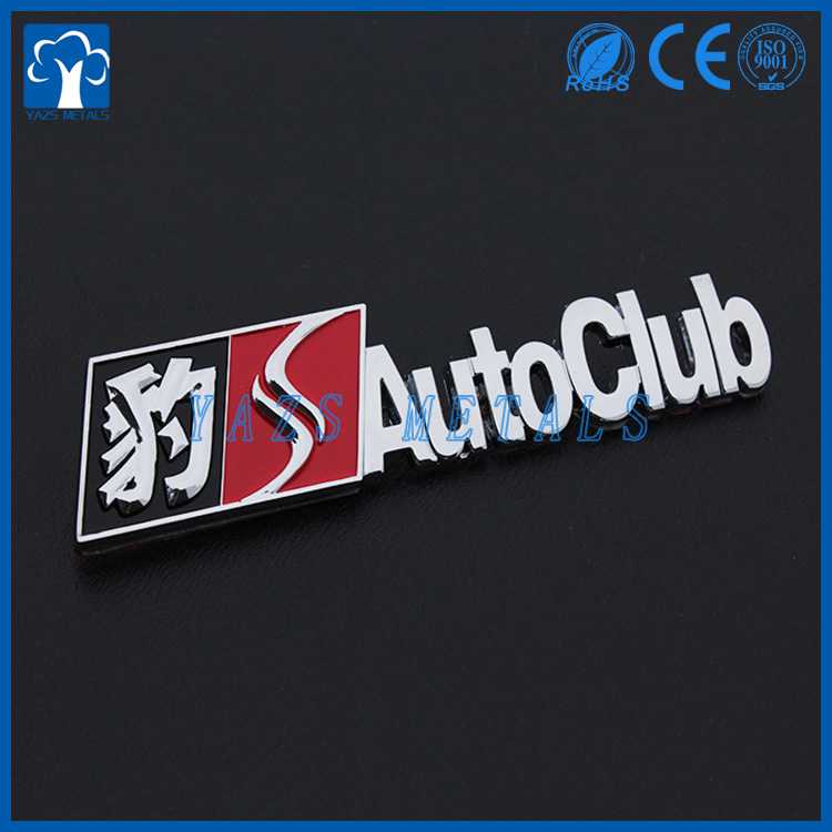 custom silver car brands logo names emblem badge
