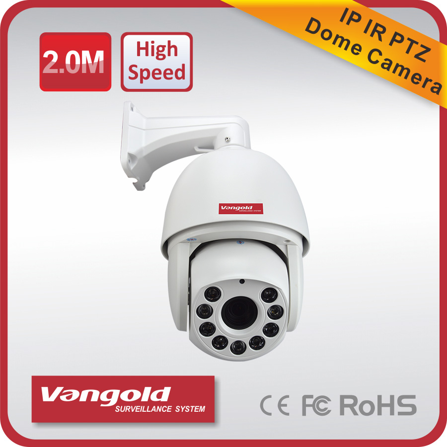 Analog outdoor high speed dome ptz camera,36X optical zoom IR 150m camera ptz