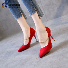 Sexy red high heels wedding women shoes 2017