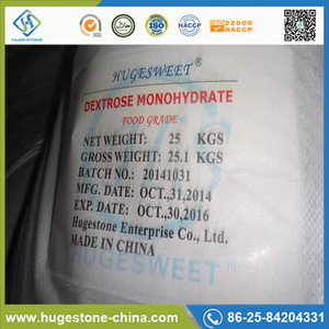 high quality and lowest price dextrose monohydrate