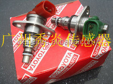 For Toyota diesel injector, 04221-27012