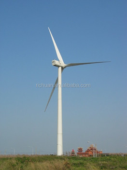 60KW Low RPM horizontal axis wind turbine
