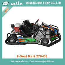 High quality go kart price off road manufacturer 9HP Double-seat Racing (2-Seat 270-D9)