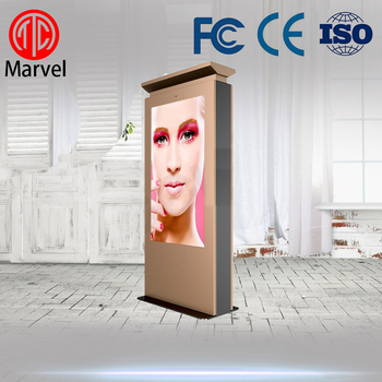 65 inch big screen outdoor LCD display for advertising with network