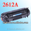 Compatible Q2612A Toner Cartridge for HP 1010 1020 from China zhuhai toner supplier