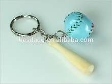 Leather Baseball Keychain in Various color