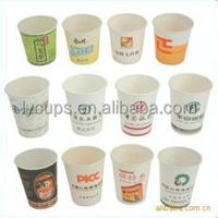 2.5oz paper cup small paper cup design