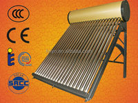 2014 New Products Golden Color Steel Solar Energy System Solar Water Heater.Solar Water Heater