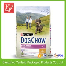 China T press zipper plastic dog pet food packaging bag