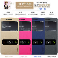 2014 Accept OEM Glodsand series window view leather flip case for one plus one case