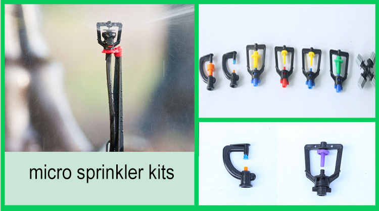 2017 new design farm irrigation sprinkler equipment
