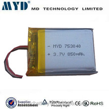 Li-polymer rechargeable battery for cell phone and digital camera