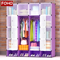 Living room almirah designs easy assemble antique plastic foldable wardrobe
