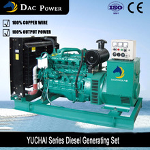 hot sale soundproof 25hp small silent diesel generator set for home use